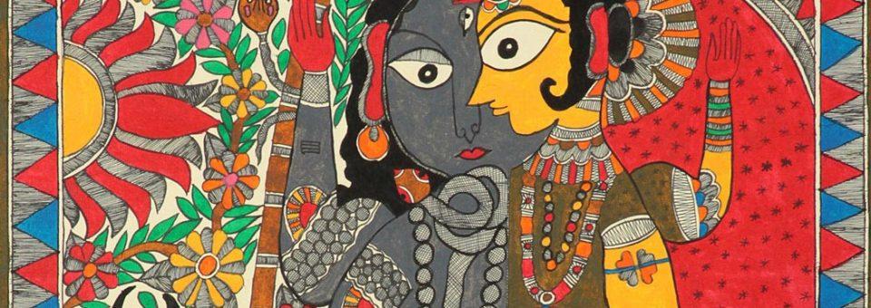 Manos (de hijra) unidas #2