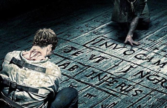 Líbranos del mal (Deliver Us From Evil, 2014)