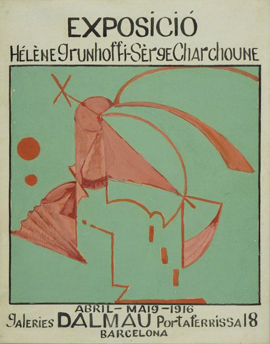 Exposicion. Helene Grunhoff, Serge Charchoune