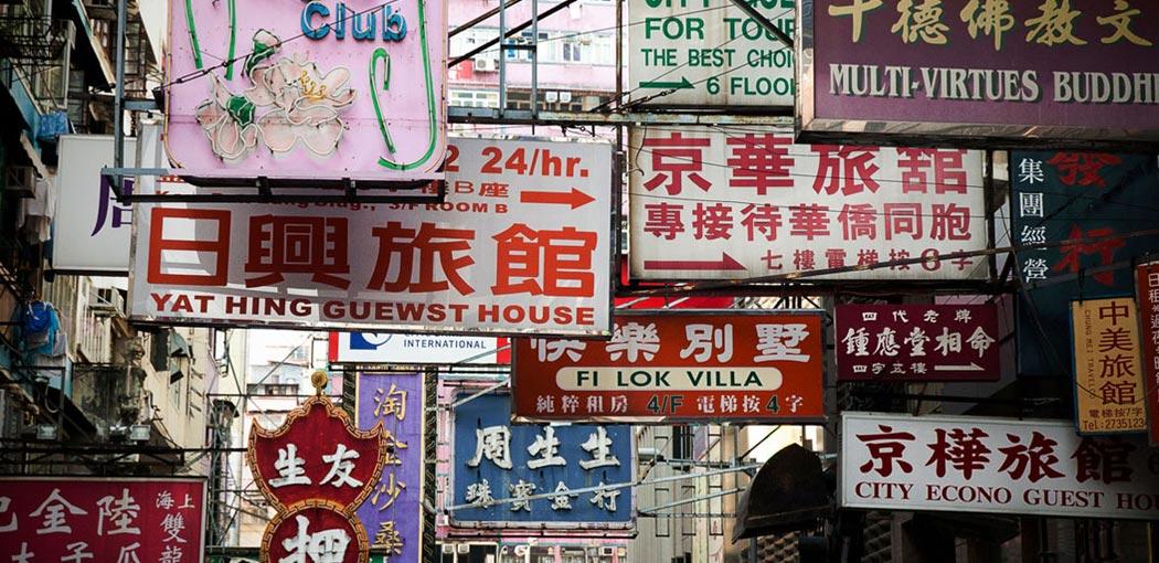 Chungking City
