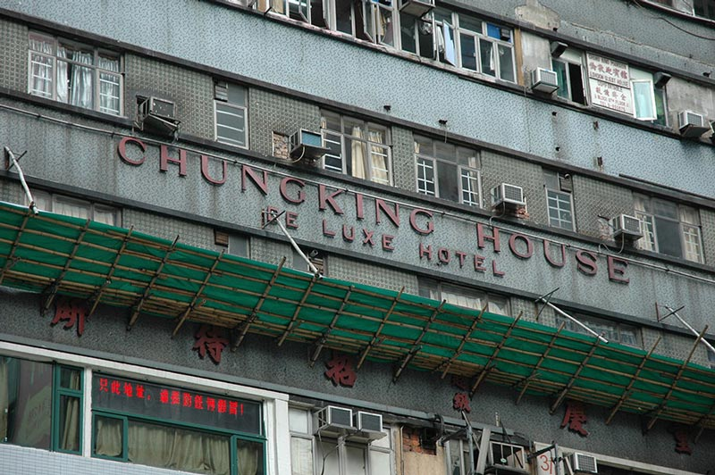Chungking House