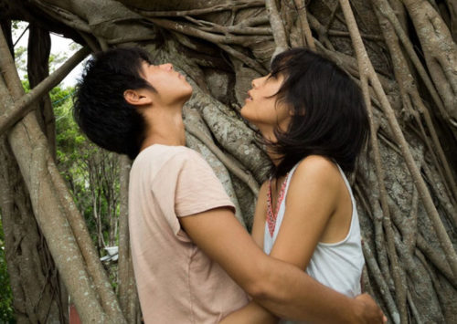 Aguas tranquilas (Futatsume no mado / Still the Water, 2014)