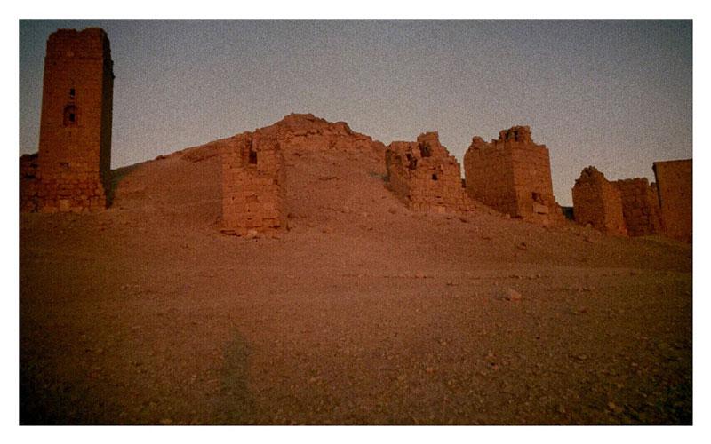 Camino de Persia