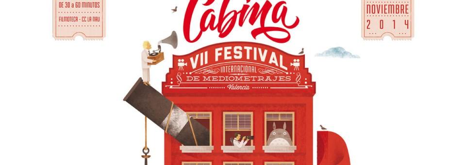 El Hype en el VII Festival Internacional de Mediometrajes La Cabina.