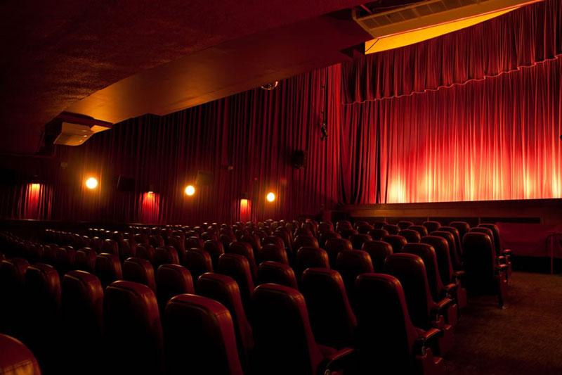 Prince Charles Cinema. Londres