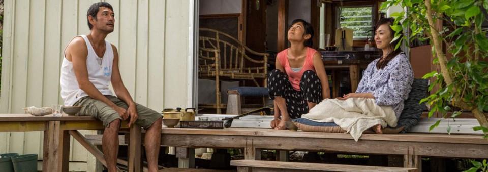 67 Festival de Cannes #3: Kawase y su árbol de la vida