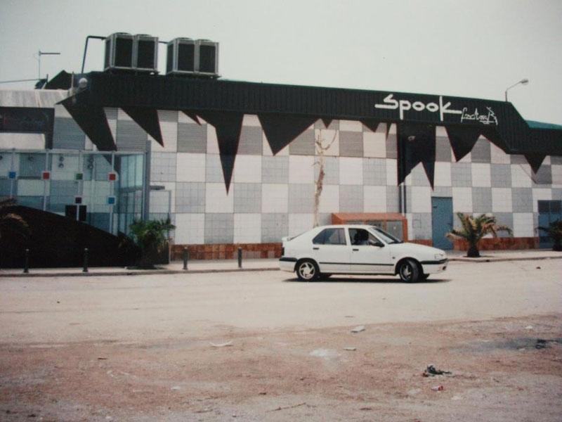 Spook Factory