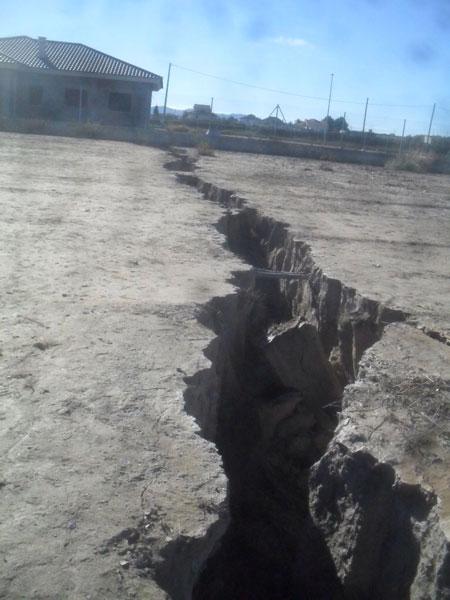 Presunto terremoto de Albacete