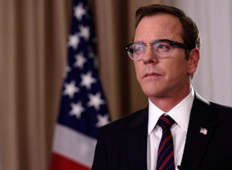 Designated Survivor, un superhéroe gubernamental