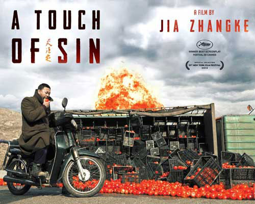 A touch of sin (Jia Zhangke, 2013)