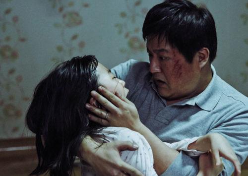 5 perlas del terror coreano