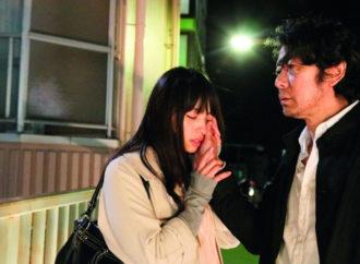 Hikari: Hacia la luz