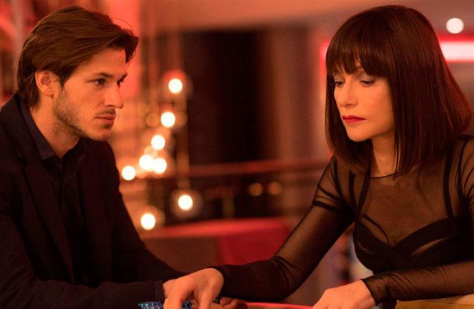 """68 Berlinale: Huppert excels in """"Eva"""""""