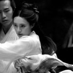 Mostra de Venezia 75 #3 Martone, Tsukamoto y Zhang Yimou