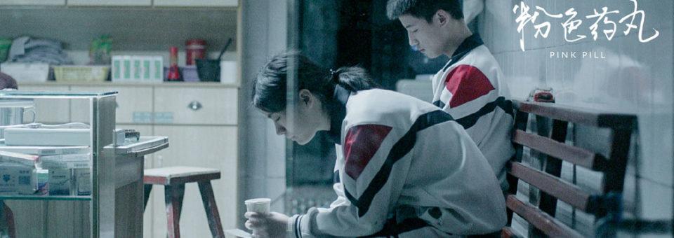La Cabina XI Festival Internacional de mediometrajes