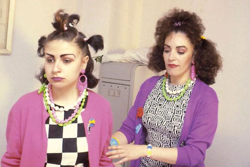 Pepi, Luci, Bom y otras chicas del montón (Pedro Almodóvar, 1980).