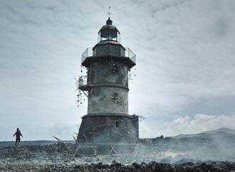 El Faro: Una arquitectura romántica