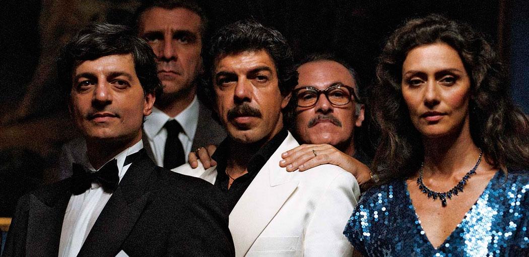 72 Festival de Cannes: Bellocchio y la Cosa Nostra