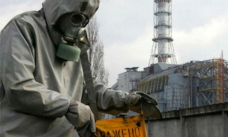 """""""Chernobyl"""", Serie de TV"""