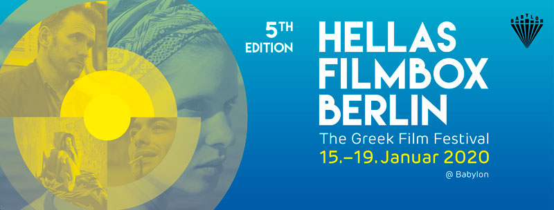 5ª Edición. Hellas Filmbox Berlin