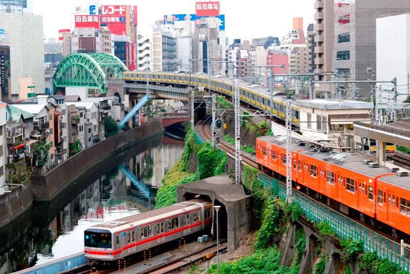 Metro. Tokyo