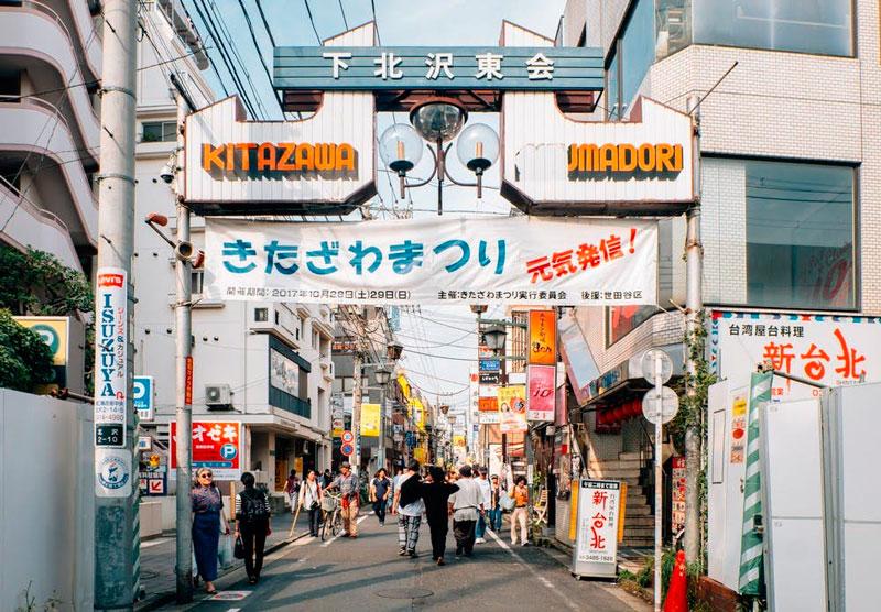 Shimokitazawa. Tokyo
