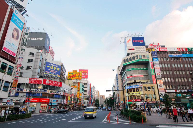 Takadanobaba. Tokyo